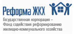 сайт Реформа ЖКХ