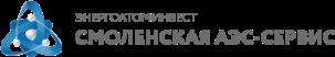ООО «Смоленская АЭС-Сервис»