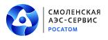 Смоленская АЭС-Сервис
